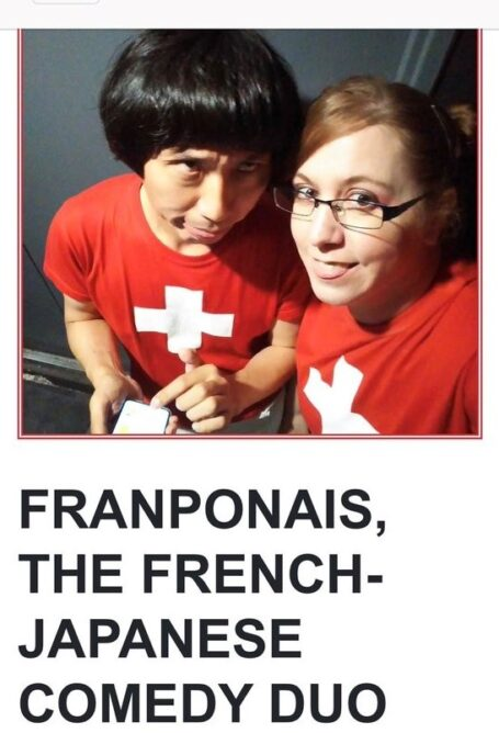 """<img src=""""https://francematome.com/wp-content/uploads/2020/06/e58aa0e5b7a5e6b888e381bf.jpg-medium-1.jpeg"""" alt=""""フランポネの二人""""/>"""